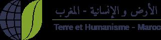 Terre et Humanisme - Maroc Logo
